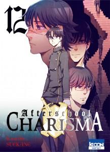 AfterschoolCharisma_12