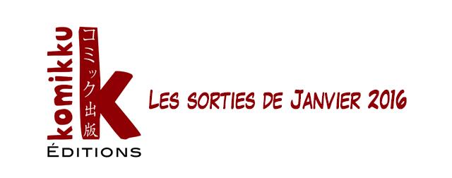 komikku_janvier2016