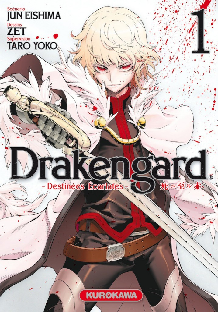 Drakengard-Couv01