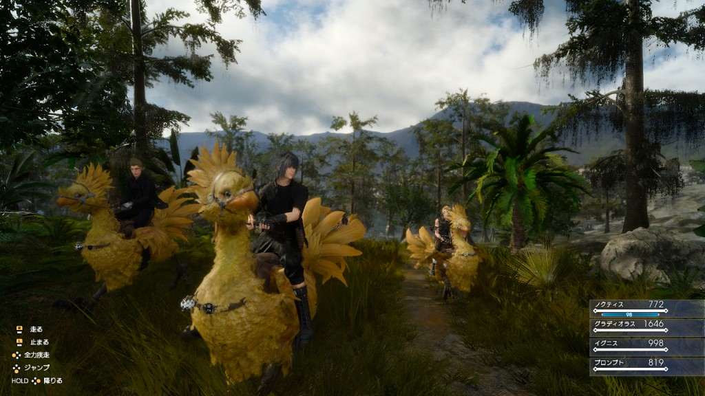 ffxv_chocobo_ride