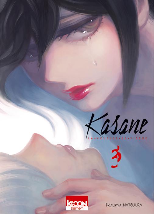 kasane03