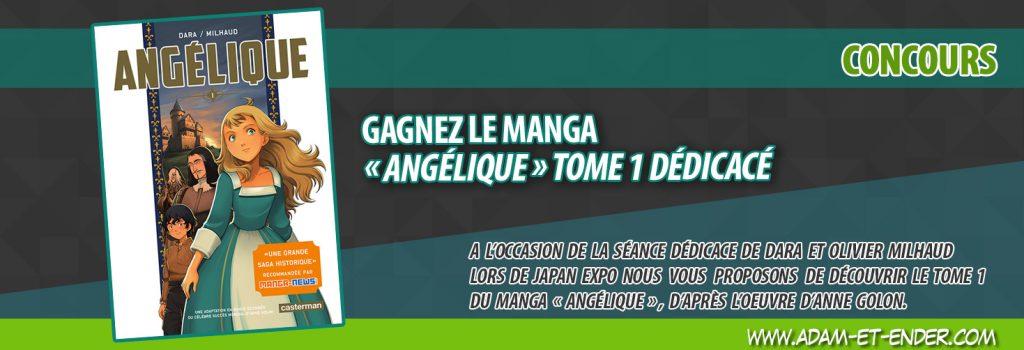 banniere_concours_maquette