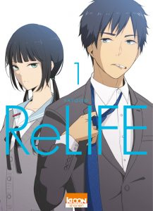 relife_01