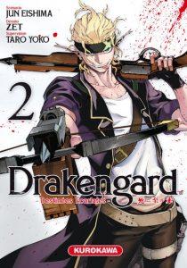 drakengard-2-kurokawa