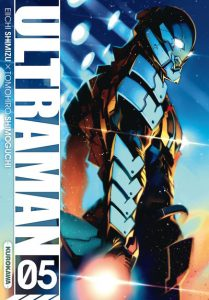 ultraman-5-kurokawa[1]
