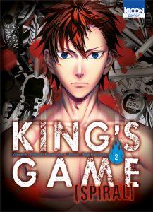 kings_game_spiral_02