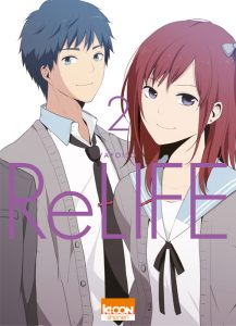 RElife_2