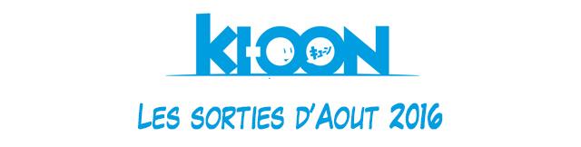 kioon_aout2016