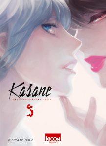 kasane_5