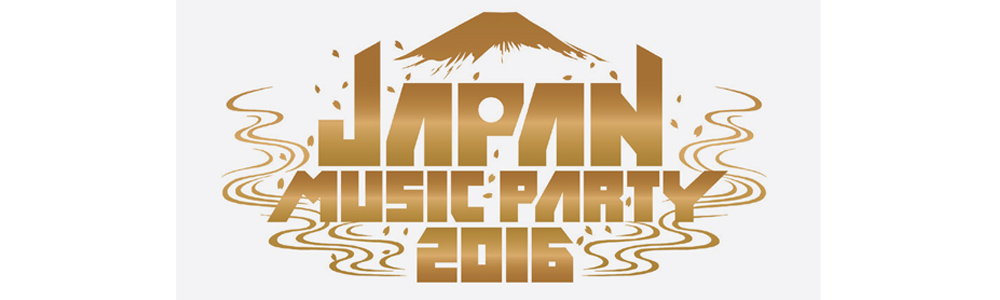 banniere_japanmusicparty