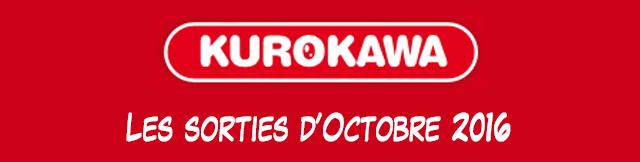banniere_kurokawa_octobre2016