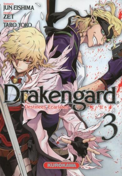 drakengard_03