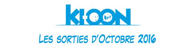 kioon_octobre2016