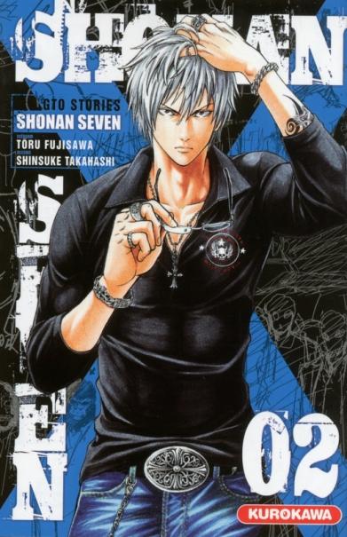 shonan_seven_02
