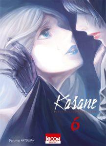 kasane_6