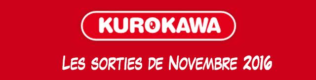 banniere_kurokawa_novembre2016