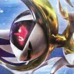 De nouvelles cartes à jouer Pokémon Soleil et Lune arrivent en 2017