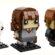 LEGO Brick Headz : Harry Potter officialisé
