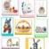 [Shopping] 8 idées cadeaux pour fêter Pâques