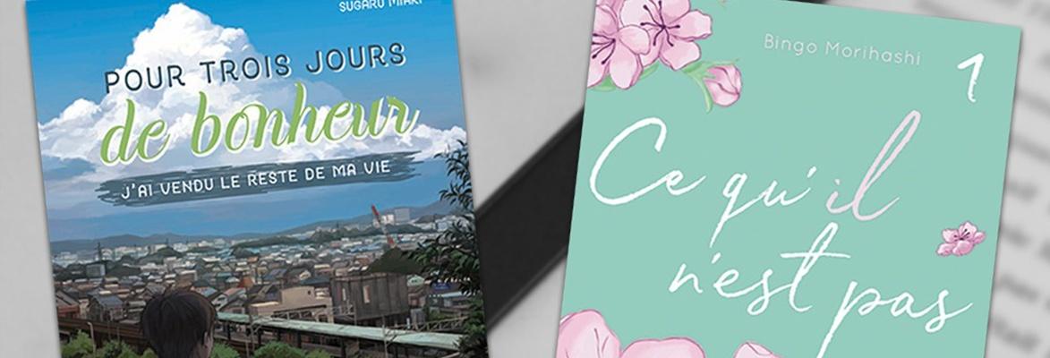 Akata Editions propose ses premiers romans en numérique.