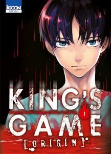 KingsGameOrigin_1