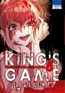 KingsGameOrigin_4