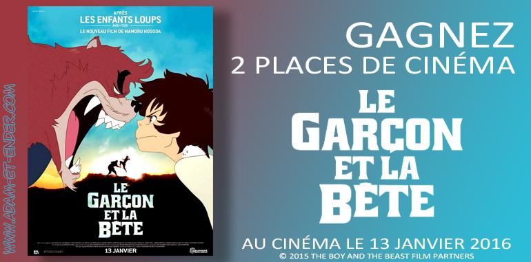 concours_le_garcon_et_la_bete