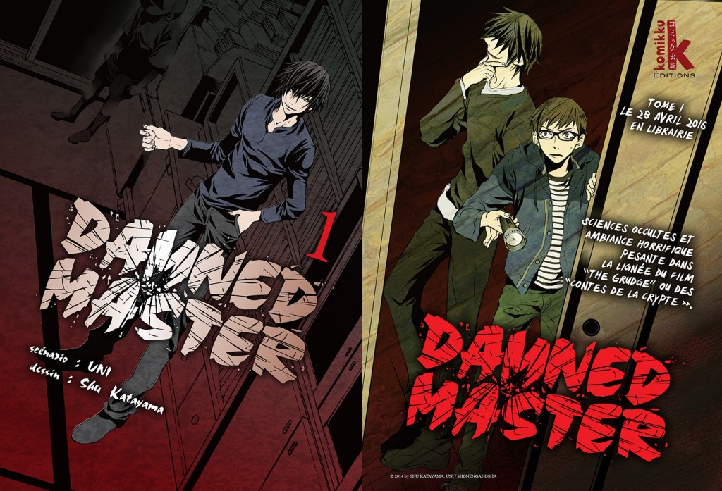 Damned Master ANNONCE PRESSE
