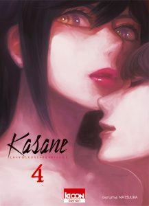 Kasane_4