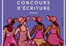 L'Espace Culturel E.Leclerc a lancé un concours d'écriture au profit de la Fondation des Femmes
