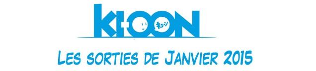 kioon_janvier2015