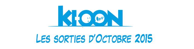 kioon_octobre2015